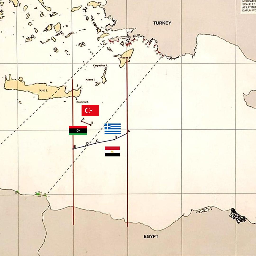 Mısır'ın Yunanistan' la yaptığı sözde deniz yetki alanları sınırları ileride 'netleşecekmiş!'