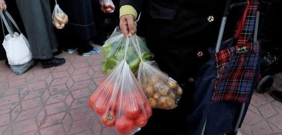 TÜİK açıkladı: Enflasyon temmuz ayında yıllık yüzde 11,76!..