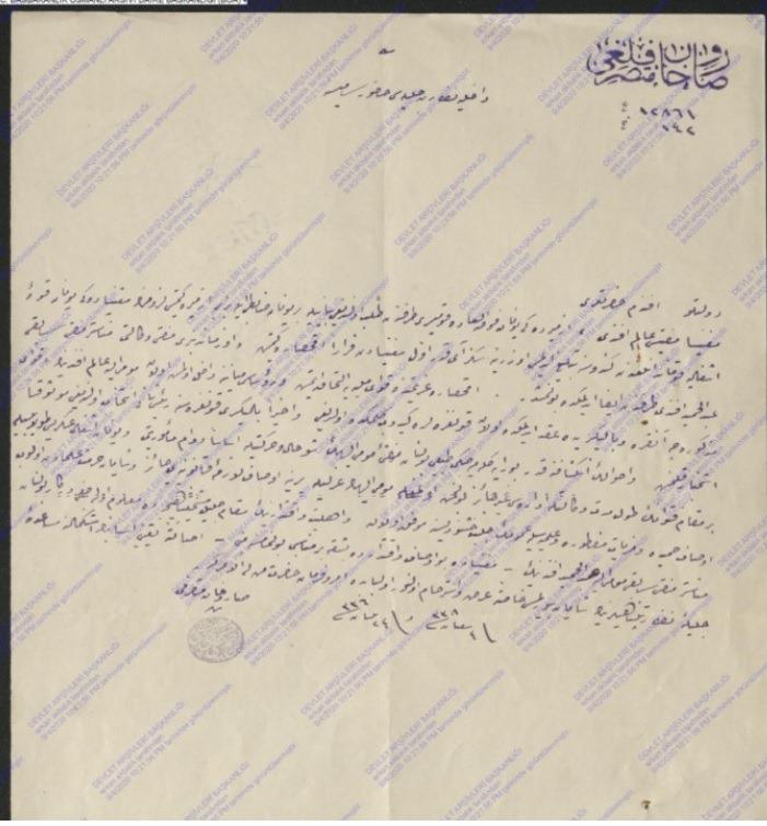 Manisa' nın Yunan işgaline karşı direniş isimlerinden Müftü Alim Efendi' nin Kuva-yı Milliye belgesi