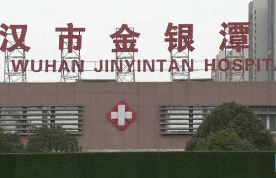 Dünya Sağlık Örgütü Covid-19 'un genetik dedektifliği için Wuhan'da!
