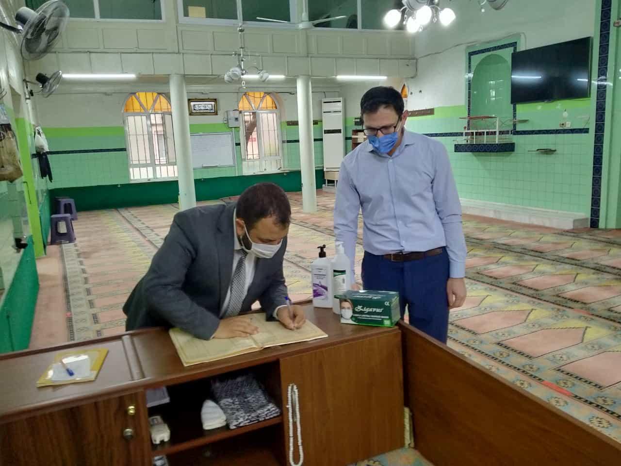 Manisa'da Camiler pandemi kurallarını uygulamada tam not aldı