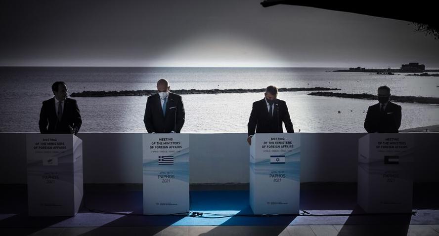 İsrail ve Yunanistan arasında savunma anlaşması imzalandı